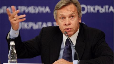 Пушков прокомментировал приз…