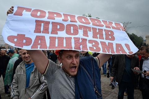 Почему коллективный Запад ломает зубы о Донбасс. Арина Цуканова