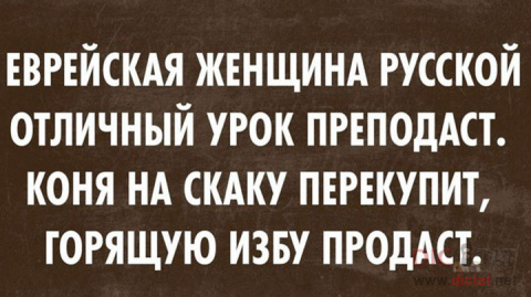 20 ОЧЕНЬ СМЕШНЫХ ЕВРЕЙСКИХ АНЕКДОТОВ