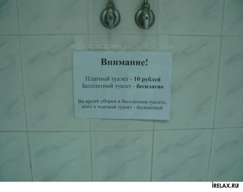 http://mtdata.ru/u11/photoE592/20586135726-0/big.jpeg