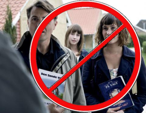 """ЕС встал на защиту """"Свидетелей Иеговы"""" в России"""