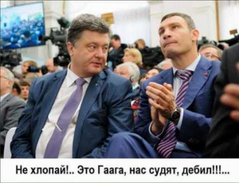 Украинские политики тихонько…