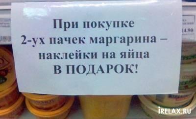 http://mtdata.ru/u11/photoF0B6/20340095954-0/big.jpeg