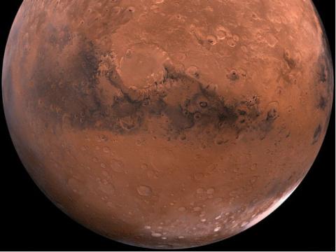 Рядом с Марсом найдены фрагм…
