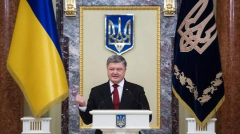 Украина сегодня ликует: безв…
