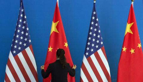 Китай готовится к торговой в…