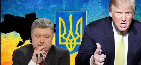 Трамп указал Порошенко его место