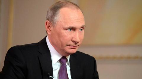 Путина попросили о реструкту…