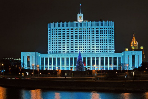 Обращения граждан - отправить письмо на адрес Правительства Российской Федерации