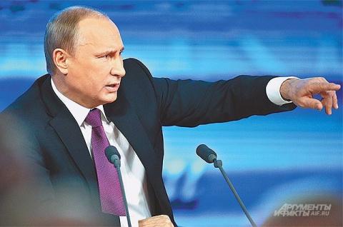 Четверг, 4 мая, правительство отчиталось о ходе выполнения указов президента Владимира Путина
