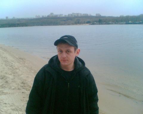 Сергей Кубара