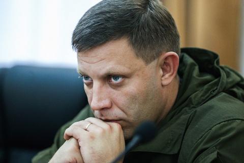 ВАЖНО: Захарченко прокоммент…