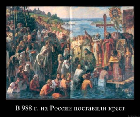Секс истории её повесили на кресте и стали трахать и иметь фото 238-11