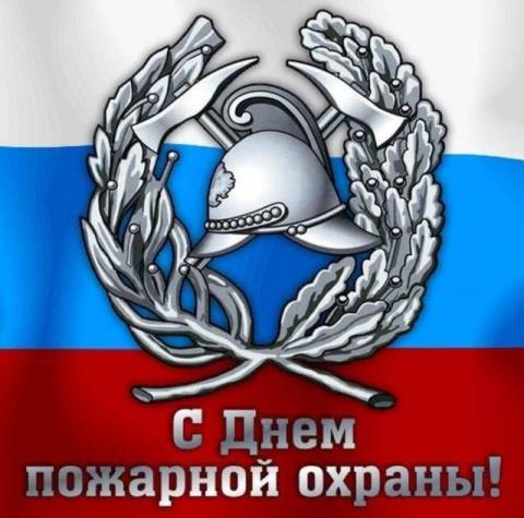 Сегодня в центре Владивостока пройдет День Пожарника