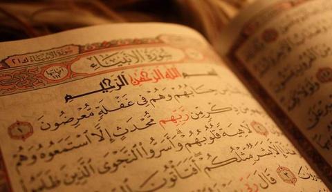 Коран предсказал появление и…