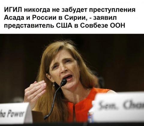 США ПРЕВРАЩАЮТ СОВБЕЗ ООН В …