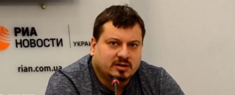 Украинское государство факти…