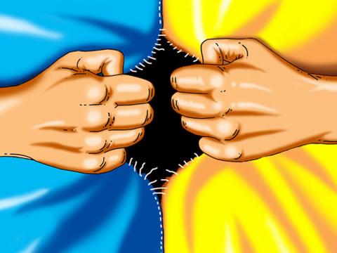 Партия регионов приняла решение создать Украинский фронт