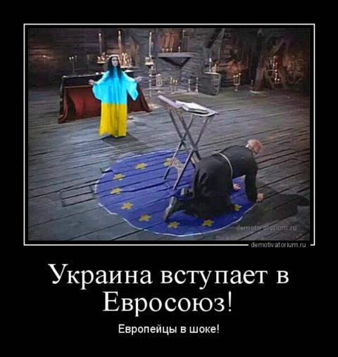Донецк – субъективная «объек…