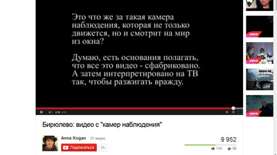Пользователи Рунета поставил…