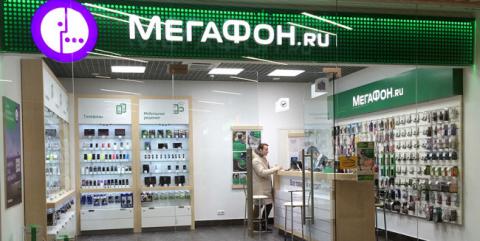 """ФАС возбудила дело против """"М…"""
