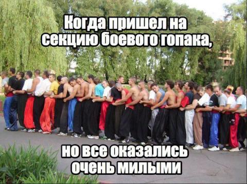 Украина признала гопак нацио…