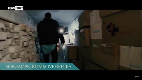 В подвале главной больницы ЛНР нашли крупный склад с краденными лекарствами из гумпомощи