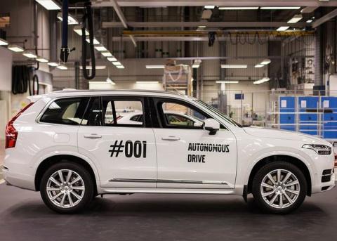 Volvo уменьшит масштабы испытательной программы беспилотных автомобилей Drive Me