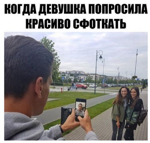 Смешные картинки и фотографи…