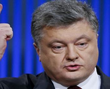 Правительство Украины пообещ…
