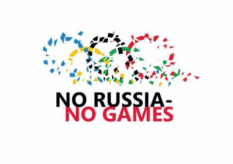 Отстранили Россию — плюнули …