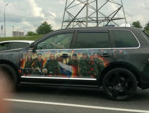 Авто настоящего патриота