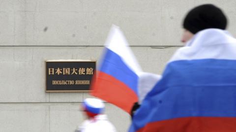 Посольство Японии в Москве «…