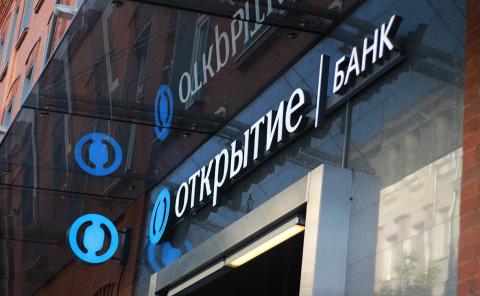 """Более 120 менеджеров банка """"…"""