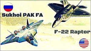 Иностранцы о Су-57: «до этих…