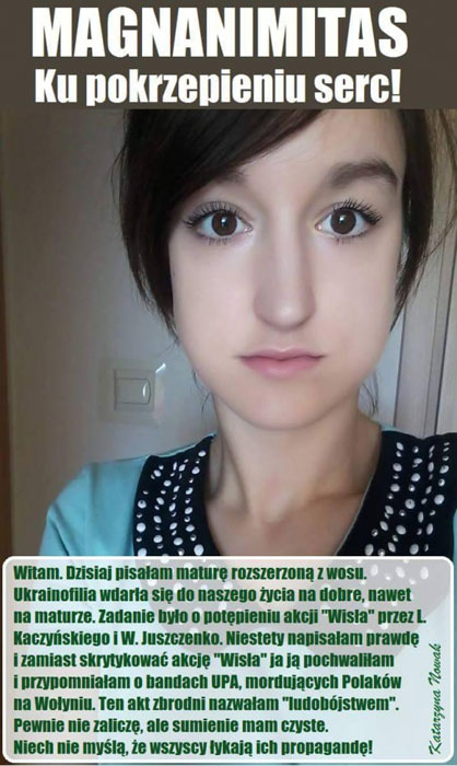 Польская школьница написала …