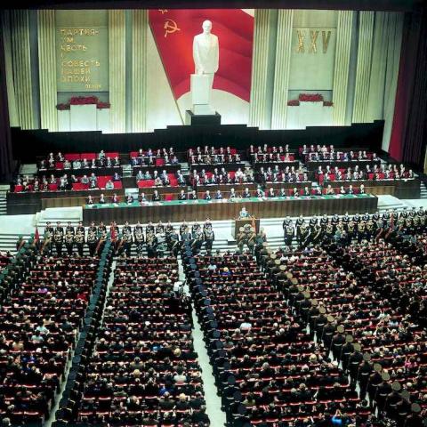 Жизнь в СССР: 1976 год