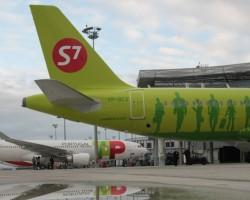 Ржу не могу.....во оно как)))))))Скандал по-сибирски: самолет залетел в другой город ради двух VIP-персон