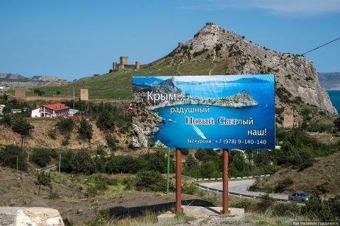 10 причин, почему я ненавижу Крым! (мнение известного блогера)