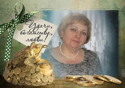 Любовь Мельничук (Мартынюк)