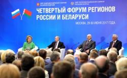 Путин призвал объединиться с…