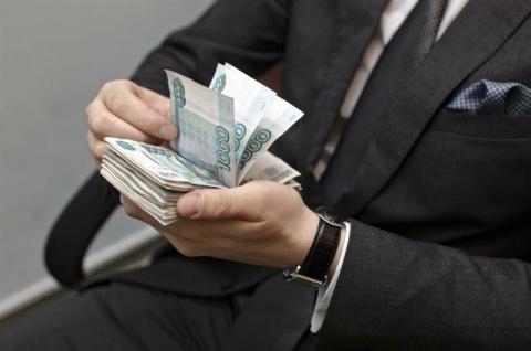 Зарплаты топ-менеджеров госк…