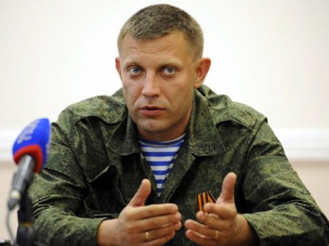 Глава ДНР назвал условие для…