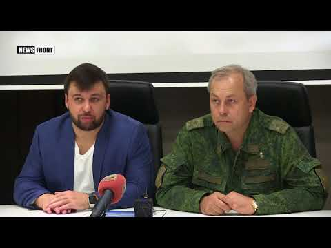 В Донецке презентована Белая Книга памяти жертв украинской агрессии в Донбассе