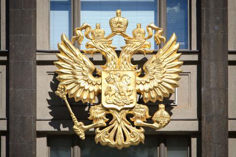 Краткая история герба России