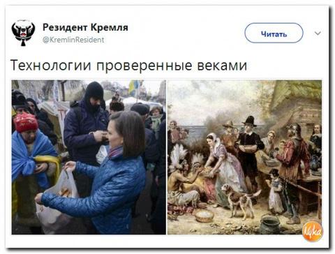 Обзор ситуации в мире в картинках с ехидными комментариями