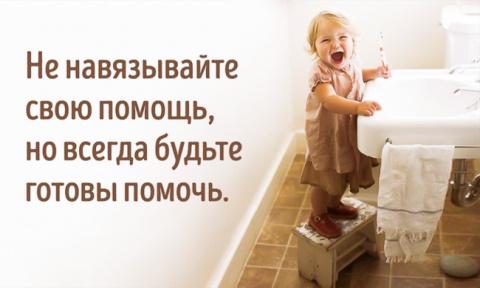 10 золотых правил воспитания Антона Макаренко