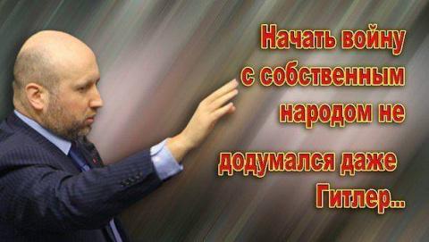 Людоеды отчитались. МВД Украины -  в Славянске захвачено 3 блокпоста, убито 5 ополченцев