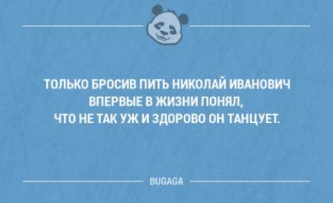 Женщины не мыслят, они замышляют))