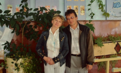 Олег и Лена Зажигины